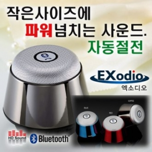 3color speaker(bluetooth)