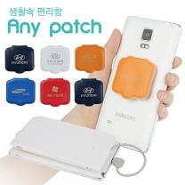 [][레이저인쇄]애니패치 휴대폰거치대 차량용