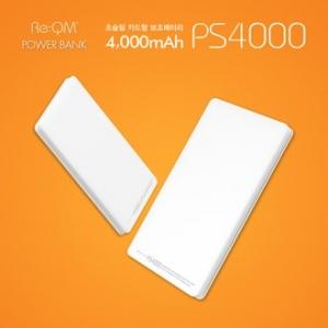 [보조배터리(휴대폰)]오로라모바일 PS4000 보조배터리